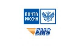 Почта России выгрузка зак�..
