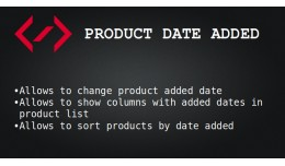 Product Date Added