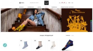 V&T Socks
