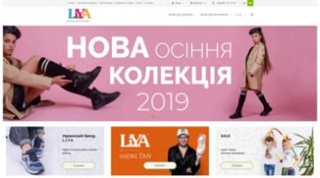 Liya Shop