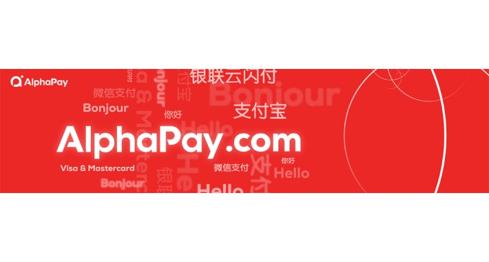 AlphaPay – Wechat Pay, Alipay & UnionPay for Opencart