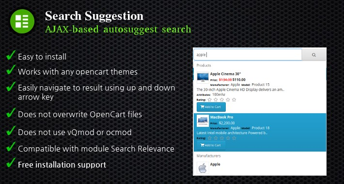 Search Suggestion [NEW version]