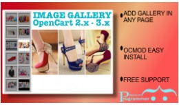 Image Gallery for OpenCart 2.x - 3.x