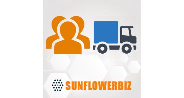 Customer Shipping Limit