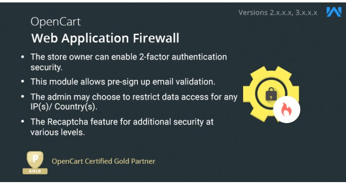 Opencart Web Application Firewall (WAF) Security Extension