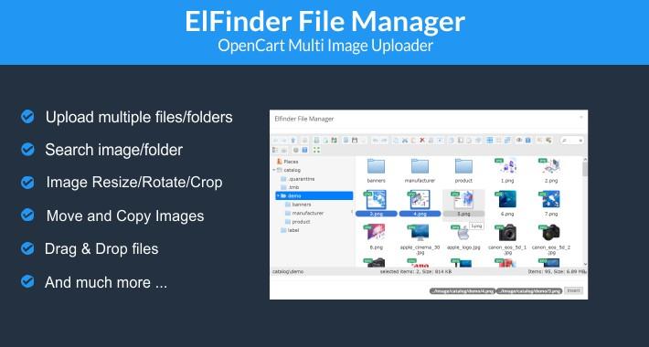ElFinder File Manager