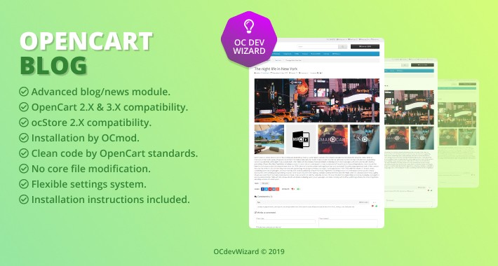 OpenCart Blog module - best of all what you need for blogging!