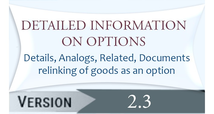 Option variants as a list with attributes, description, and link