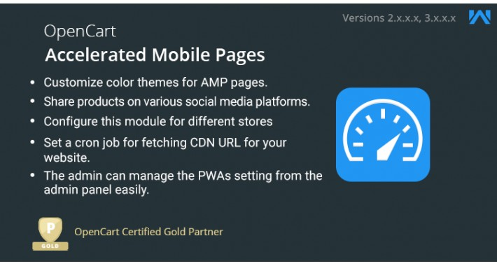 Opencart AMP ( Accelerated Mobile Pages  )