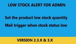 Admin low stock alert