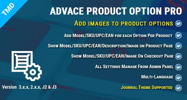 Advance Product Option Pro