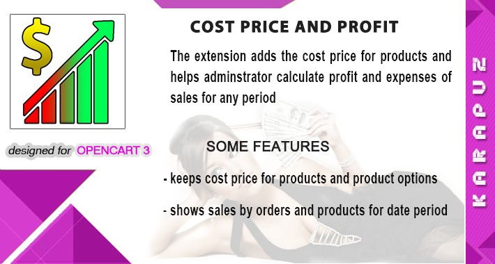 Cost Price and Profit (Opencart 3)