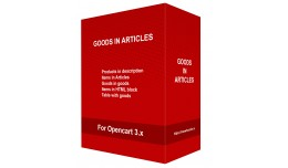 insertion of goods anywhere on the site for Open..