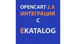 E-Katalog XML Feed - выгрузка товар..