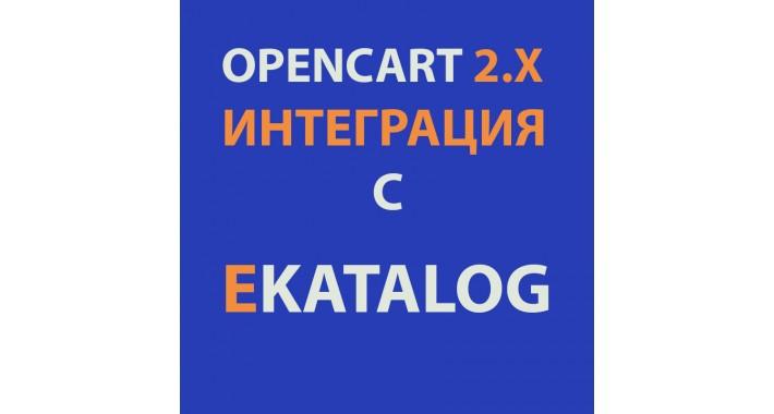 E-Katalog XML Feed - выгрузка товаров в Екаталог