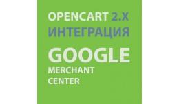 Модуль XML выгрузки товаров..