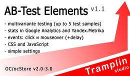 TS AB-Test Elements v1.1