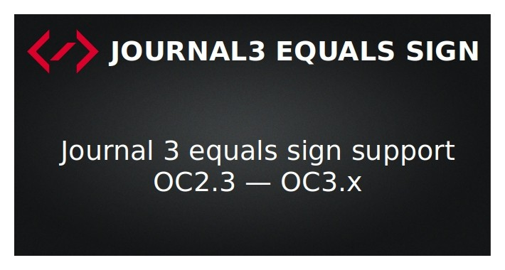 Journal3 Equals Sign