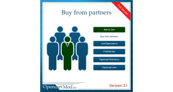 Buy from partners v2.1 Full