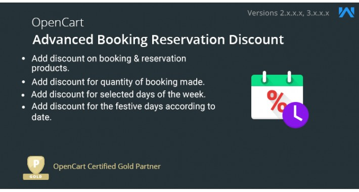Opencart Advanced Booking Reservation Discount
