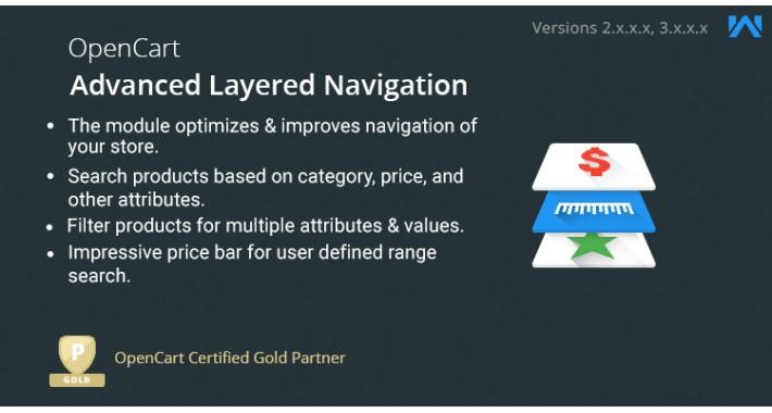 Opencart Advanced Layered Navigation