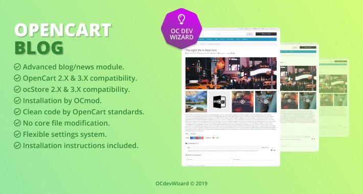 OpenCart Blog Module