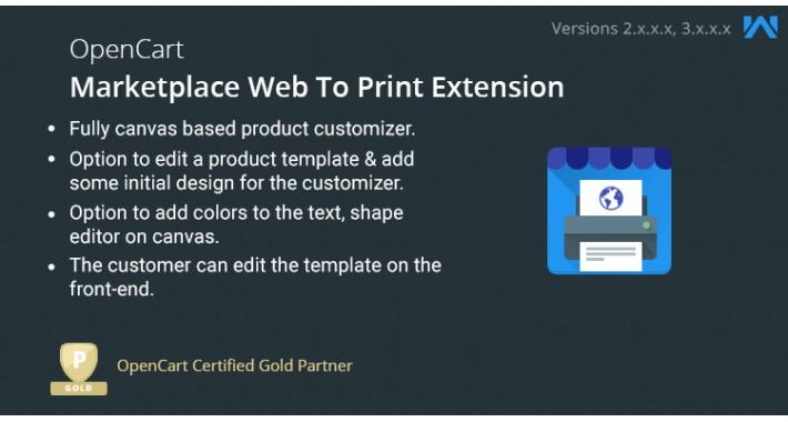 OpenCart Multi Seller Web To Print