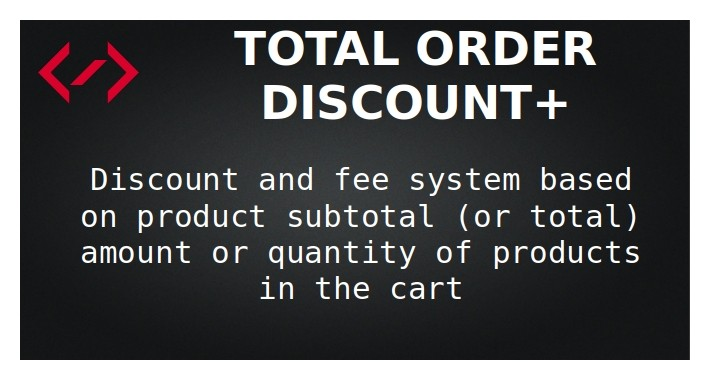 Total Order Discount+
