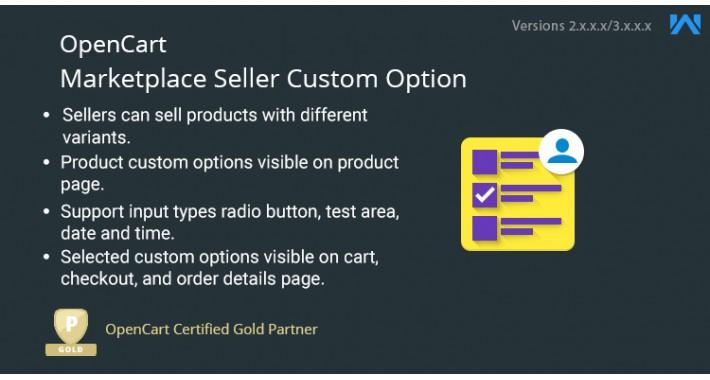 Opencart Multi Vendor Marketplace Custom Options