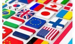 16 Language Pack