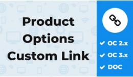 Product Options Custom Link