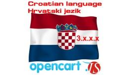 Croatian language pack - hrvatski prijevod v.3.x..