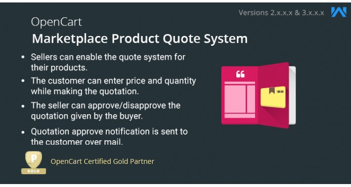 Opencart Multi Vendor Marketplace Product Quote System