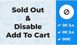 Sold out & Disable add to cart