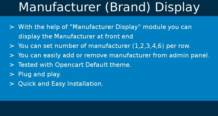 Manufacturer (Brand) Display