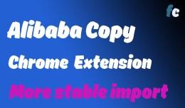 Alibaba Product Copy