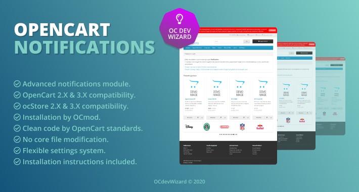 OpenCart Notifications Module