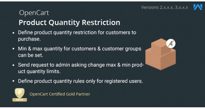 Opencart Product Quantity Restriction