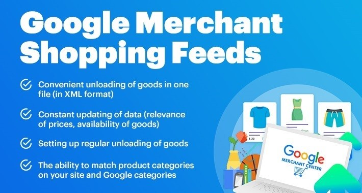 Google Merchant Shopping Feeds for Opencart v 1.5*- 3.0*