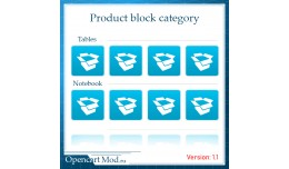Product block category