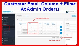 Customer Email Column + Filter At Admin Order