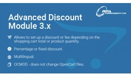 Advanced Discount Module 3.X