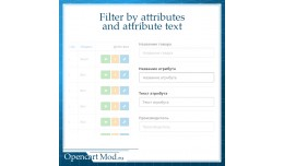Filter by attributes and attribute text