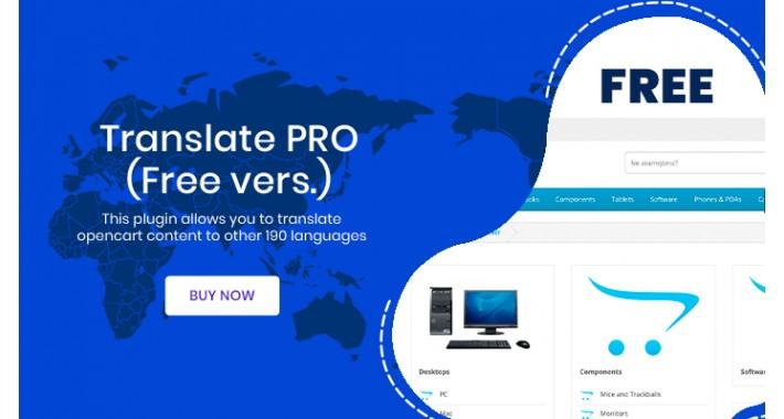 Translation PRO (Free vers.) - Translate Contents Automatically