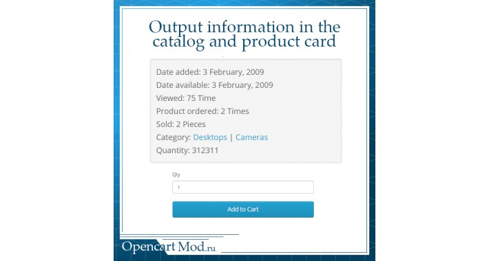 Output information in the catalog and product card