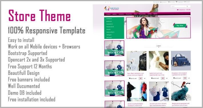 Store Theme