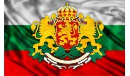 Български език за OpenCart 3.0.2.0