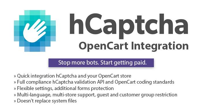 hCaptcha OpenCart Integration