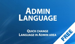 Admin Language toggle - Quick change Admin langu..