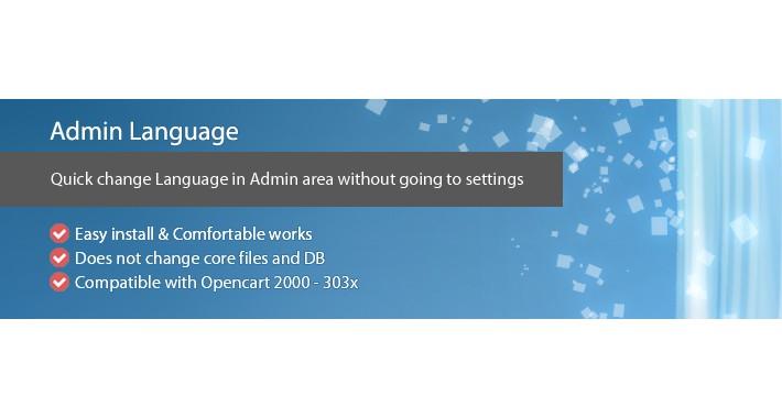 Admin Language toggle - Quick change Admin language